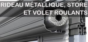 Importance d'un rideau métallique